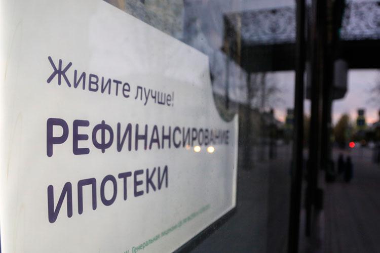 Исследование ЦИАН показало, что в столице РТ по новым условиям «путинской» ипотеки доступно только 4% квартир