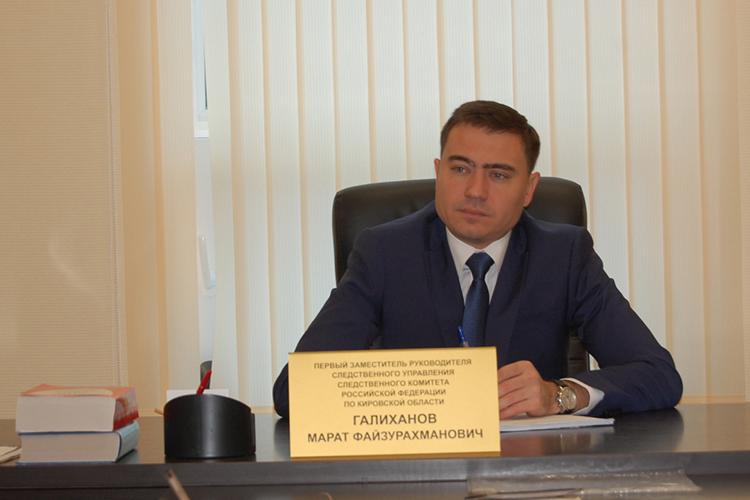 В 2017 году Галихановпереехал вКиров надолжность первого заместителя начальника управления