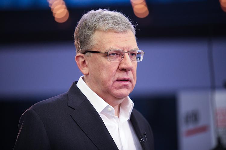 Алексей Кудринсчел российскую экономику изжившей себя