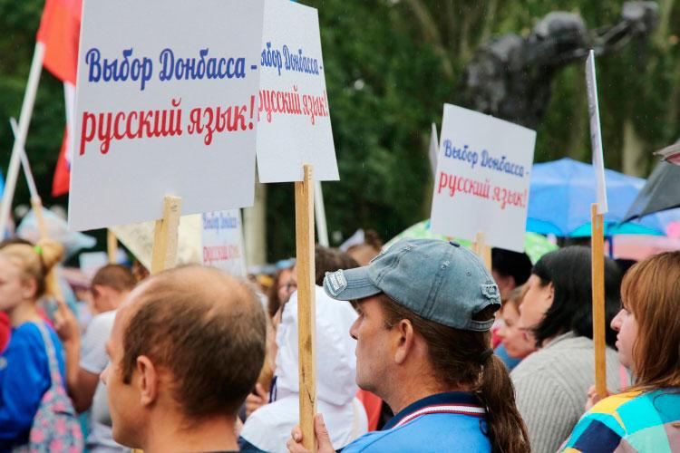 «Донбасс непроизошёл из-за России. Кому-то, наверное, былобы очень приятно так считать, ноДонбасс— это Донбасс»