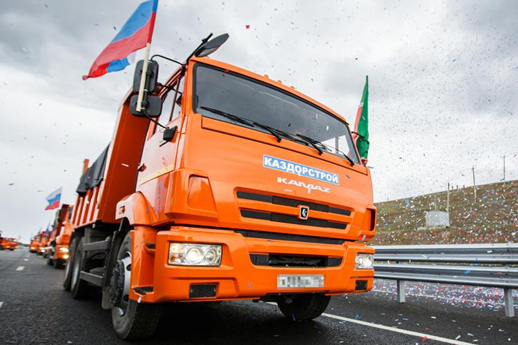 Ссуммой 5,6млрд рублей «Каздорстрой» является абсолютным лидером среди всех компаний-участников реализации нацпроектов вТатарстане