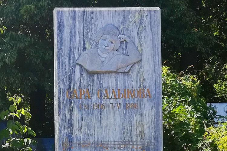 Памятник Саре Садыковой на татарском кладбище Казани