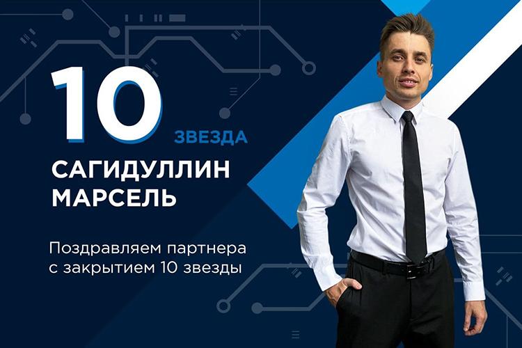 31-летнийМарсель СагидуллинизЧелнов познакомился сДорониным еще вовремена «Фабрики предпринимательства». Поего словам, сначала онвкладывался вего бизнес, при этом развивая свой, азатем вложился вFiniko