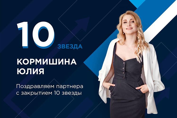 Юлия Кормишина, которую вместе сДорониным иКовызывали надопрос вконце прошлого года, все свои публикации вInstagram скрыла