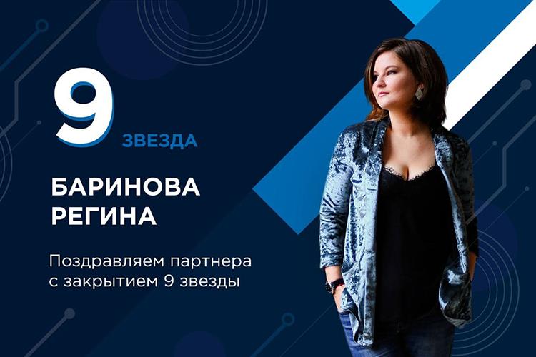 Регина Бариноварассказывала осебе, что работала простым фотографом— наеестранице нет ниодного упоминания Finiko, номного кадров сфотосъемок, апрофиль в«Инстаграме» вовсе закрыт