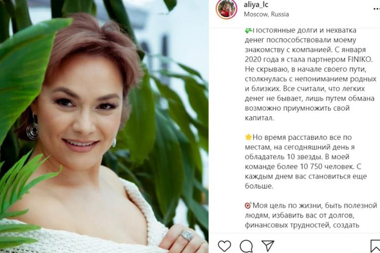 Алия Исламовародом изУзбекистана, осебе рассказывает, что работала диспетчером погрузоперевозкам, авыросла всемье «идейных родителей»
