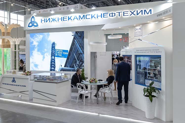 Советом директоров ПАО «Нижнекамскнефтехим» по итогам 2020 года было принято решение выплатить лишь 0,73 рубля на акцию, что в 12,4 раза меньше начислений по итогам 2019 года