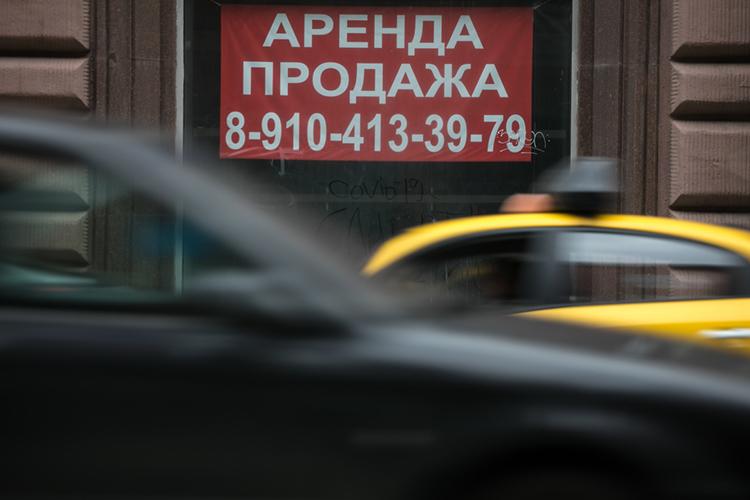 Выручка покоммерческой недвижимости (офисы, склады ит.п.) выросла на46% до1,3млрд рублей