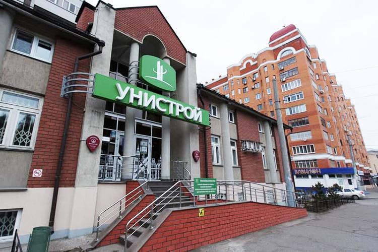 С 2019 по2020 годы под брендом «Унистрой» вТатарстане, Башкортостане иСамарской области было введено вэксплуатацию 489,5тыс.кв. метров жилья