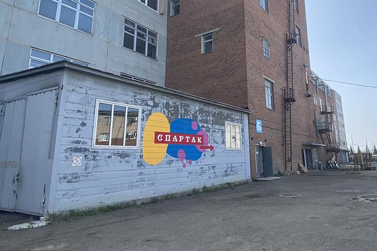 Арендаторов обувной фабрики «Спартак» вцентре Казани наднях попросили покинуть помещения