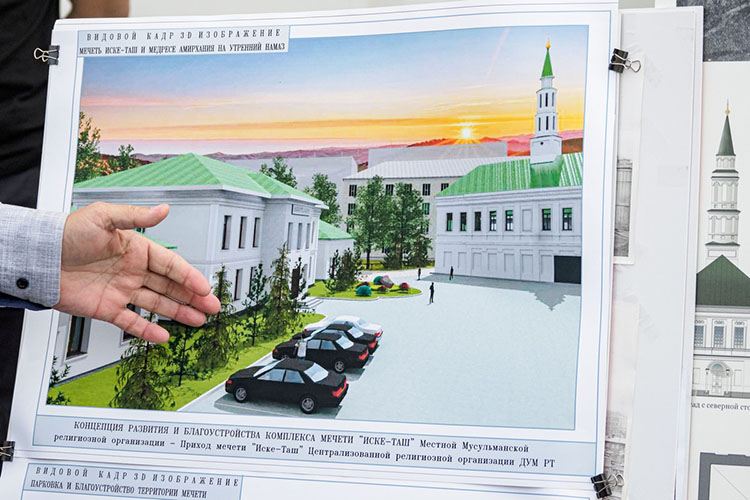 Сложность работ заключается втом, что содня создания объекта здесь ниразу непроводились реставрационные работы, при том, что всоветское время мечеть использовалась по-разному, значит, всякий раз еехозяева приспосабливали помещения под собственные нужды