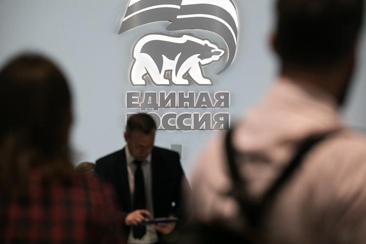 Самая большая сумма потрадиции наизбирательном счете «Единой России»— 55млн рублей. Кстати, это максимально разрешенная для регионального отделения политической партии сумма финансирования