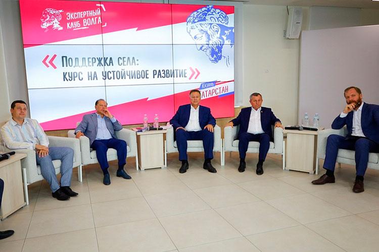 В минувшую пятницу в Казани прошло заседание экспертного клуба «Волга» на тему «Поддержка села: курс на устойчивое развитие»