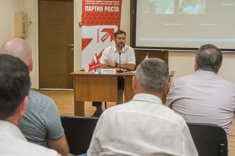 Олег Коробченко:«Предприниматели могут повлиять наэкономику страны иреспублики наилучшим образом. Мысоздаем новые предприятия, новые рабочие места, авместе сэкономическим подъемом растет иуровень жизни населения. Мыхотим быть услышаны избирателями»
