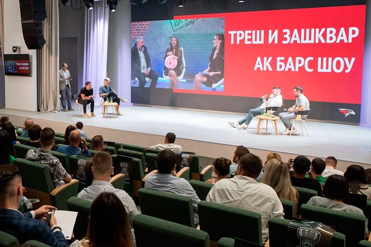 Наиболее интересной, напряжённой и зрелищной частью программы оказались дебаты представителей «Ак Барса» и «Авангарда». Они продолжались полтора часа, сбив график всего форума