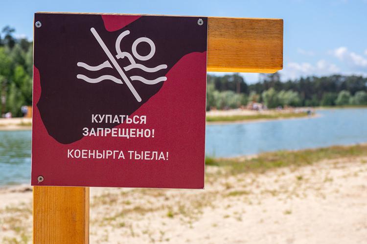 Подолжаются ЧПнаводе. Сначала года вТатарстане утонули больше 70 человек, среди них были идети