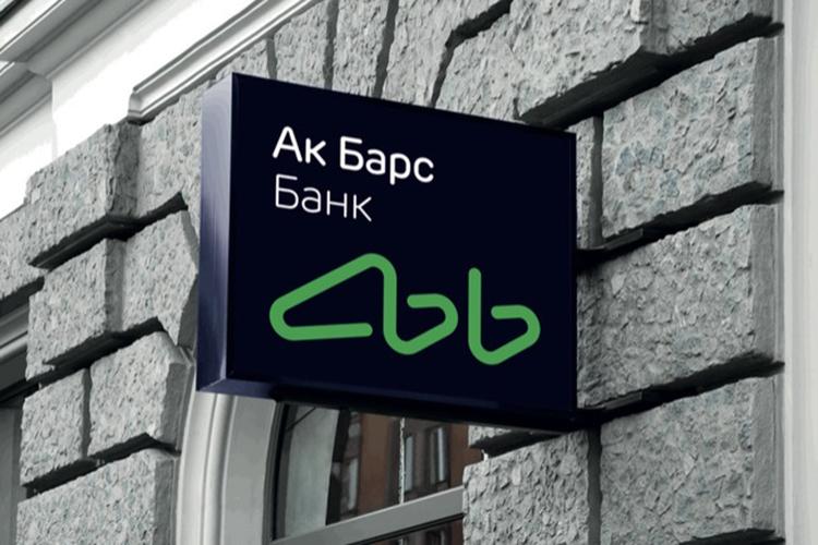 36% предпринимателей выделилиАкБарс Банк вкачестве основного банка, вкотором компания получает финансовые услуги