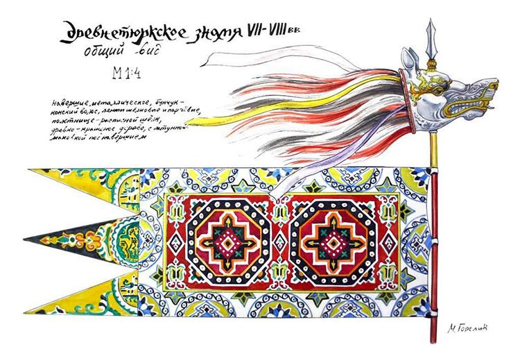 Рис.4Тюркский штандарт с вольчьей головой
