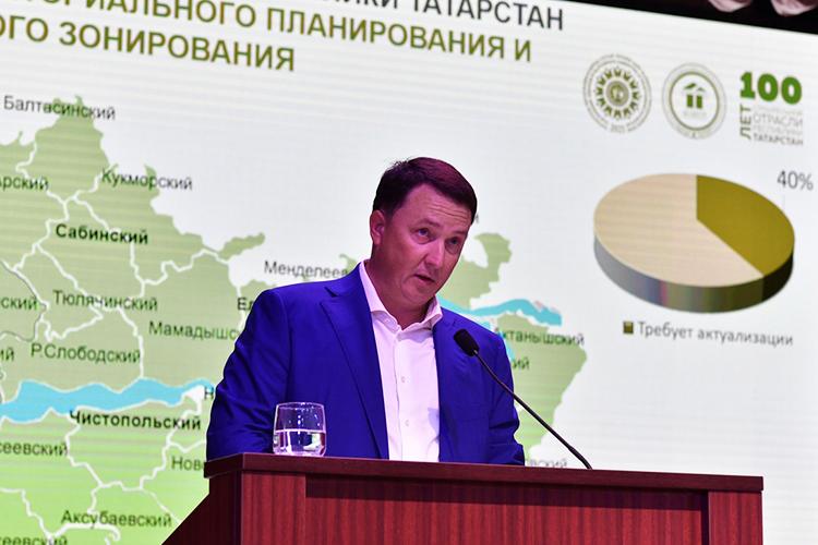 Марат Айзатуллин: «Территориальные резервы, заложенные вгенпланах большинства поселений РТ,исчерпались быстрее прогнозов»
