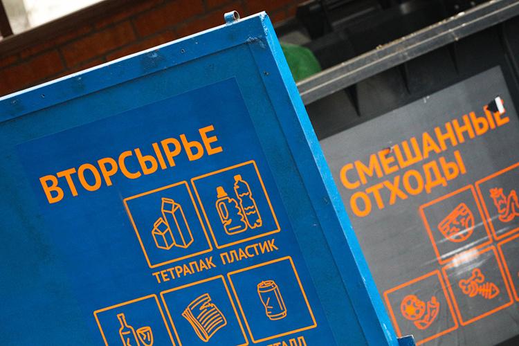 Любой гражданин должен иметь выбор— кинуть использованную бутылку вмусорный контейнер, отдав еерегиональному оператору, либо вернуть еевовторичный оборот через туже залоговую систему или через заготовительный пункт