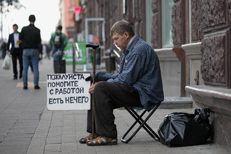 «Безработица есть, ноидет кснижению. Долокдауна она стандартно фиксировалась науровне трех— четырех тысяч официально зарегистрированных безработных»