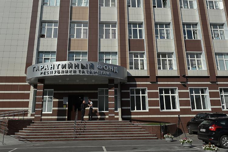 В 2021 году Гарантийный фонд РТвыдалпоручительства на856млн рублей пообязательствам малого исреднего бизнеса