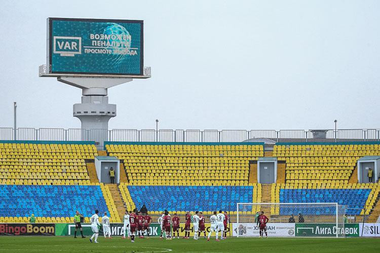 Для «Рубина» возвращение наЦентральный стадион станет уже восьмым посчёту после открытия «АкБарс Арены»