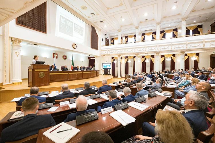 Совместное заседание трех советов при президенте РТ(помежнациональным имежконфессиональным отношениям, пообразованию инауке, ипопроведению года родных языков инародного единства) прошло накануне