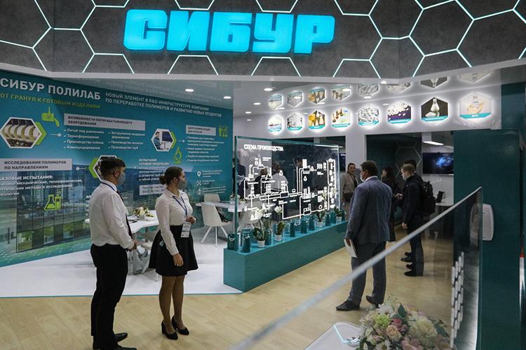 УкомпанииСИБУРесть идеи, как помочь татарстанским предприятиям, которые попадут вобъединенную компанию