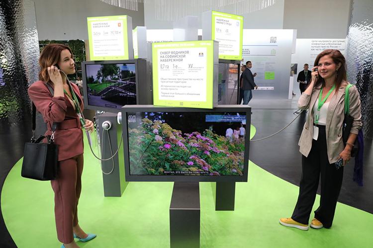Главной темой юбилейного пятого всероссийского форума «Среда для жизни» стала тема воды, аточнее, как раскрыть потенциал водно-зеленых ресурсов вгороде