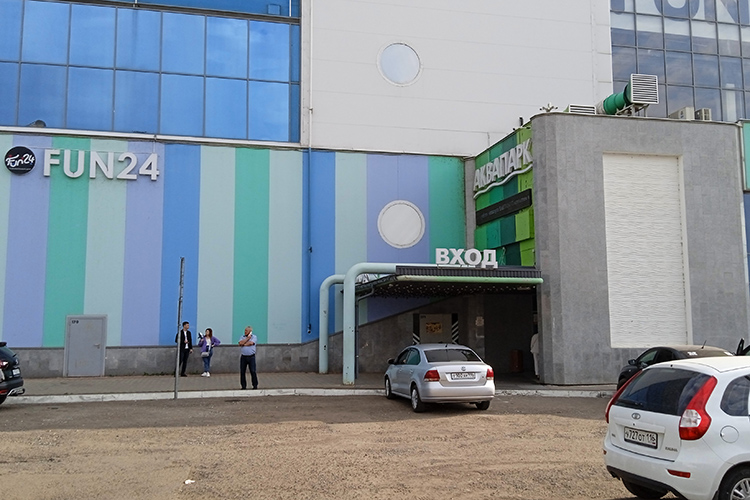 30августа на«Авито» появилосьобъявлениеопродаже аквапарка Baryonix, который расположен вТРК «Калейдоскоп» наМазита Гафури, 46 (чаще его теперь называют Fun-24)