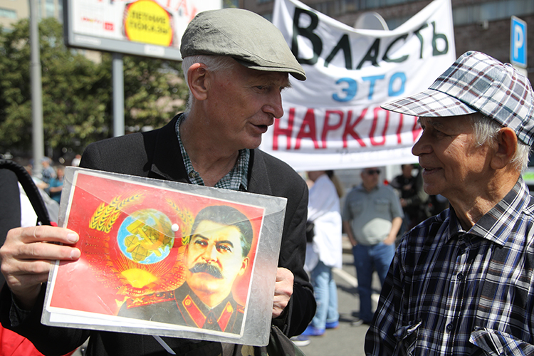 Неожиданно одной итем обсуждения врамках дискуссии стала личность Иосифа Сталина. Отправной точкой для этого стало заявление главы МИД РФ, которыйсравнил нападки надействия генералиссимуса вгоды Великой Отечественной войны сатакой напрошлое страны