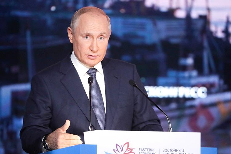 Страна будет формировать вдальневосточных регионах мощный центр притяжения капиталов и«новой экономики», пообещал Путин