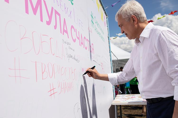 «Очень рад, что республика много делает для сохранения татарского языка, ятоже буду способствовать этому»