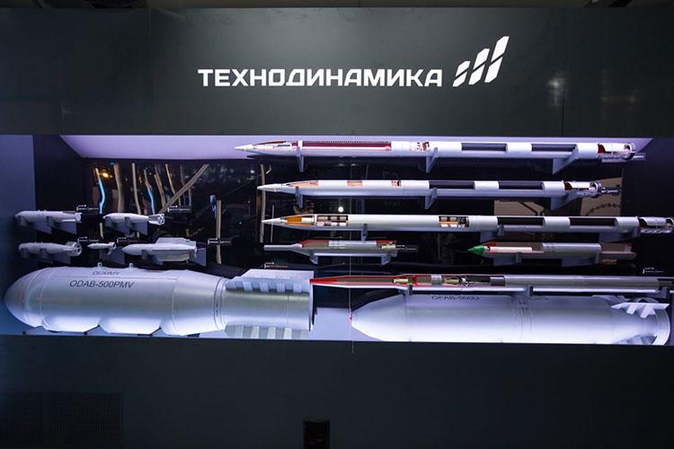 Некоторые презентационные образцы боеприпасов, выпускающиеся предприятиями «Технодинамики»