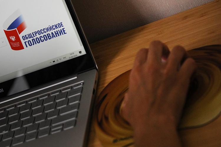 Напредстоящих выборах дистанционное онлайн-голосование пройдет всеми регионах— Москве, Курской, Нижегородской, Ярославской, Мурманской иРостовской областях иСевастополе
