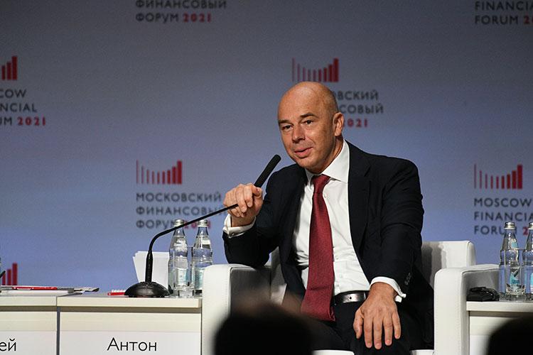 Антон Силуанов: «Деньги есть, но их нужно эффективно потратить. Результат должен быть в росте экономики, в росте благосостояния наших граждан»