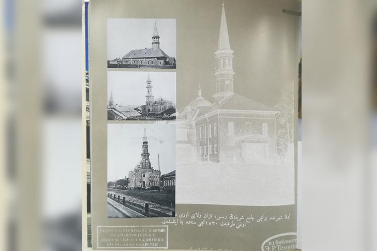 Из архива Тенишева