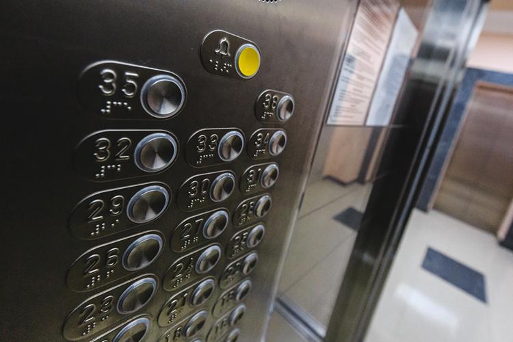 «Лифты неотносятся копасным производственным объектам, ноподнадзорнынам.»