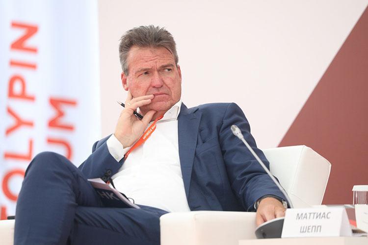 Маттиас Шепп рассказал, что германский бизнес сохраняет интерес к России