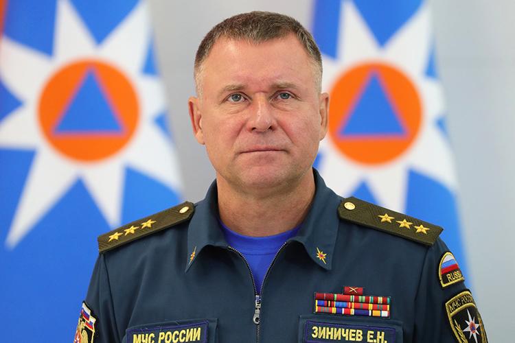 Как пишет «Незыгарь», Зиничев готовился кпереходу нановую работу— слухи обэтом муссировались вМЧС почти месяц