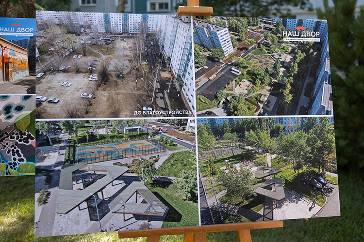 После завершения первого этапа республиканского проекта «Наш двор» предлагаем продолжить развитие этого направления вдальнейшем