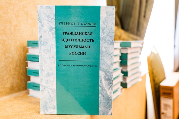 Учебное пособие получилось компактным— всего 256 страниц