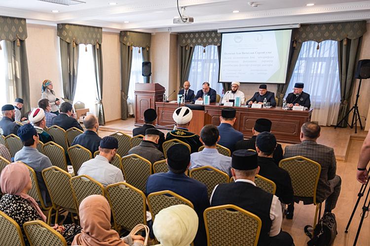 Вначале сентября нанескольких площадках встолице России инетолько состоялась презентация учебного пособия «Гражданская идентичность мусульман России»