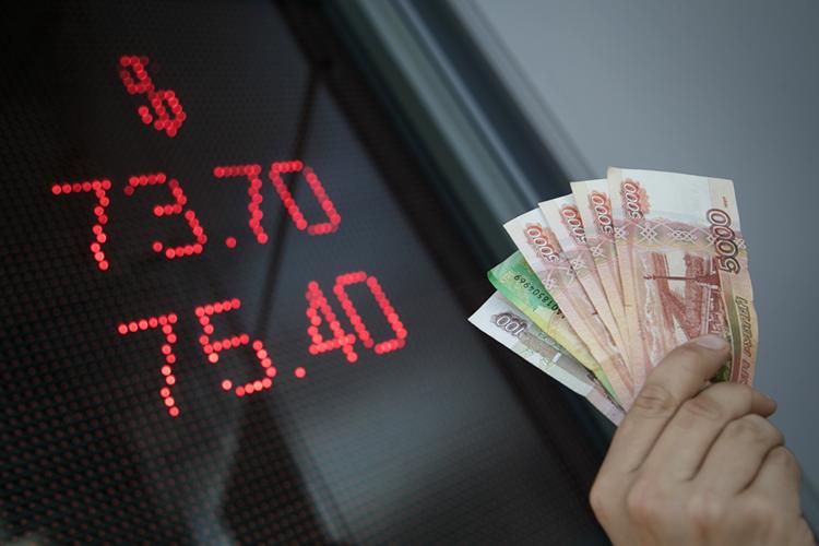 Можно взглянуть насегодняшние цифры— моя оценка, что стоимость доллара будет 75 рублей плюс-минус 5, она оправдывается. Согромным запасом