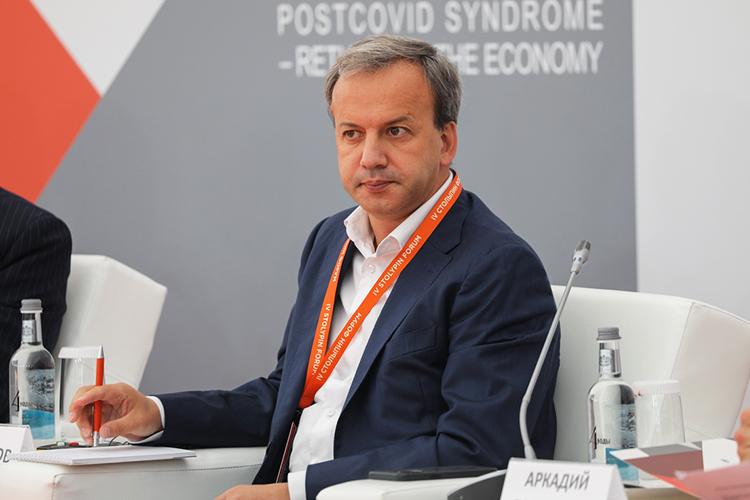 Говоря отом, почему руководство страны неготово рискнуть инаправить средства изрезервов встимулирование предпринимательской активности, Дворкович заявил, что «такая структура интересов» вовласти иэкономике, «поддерживаемая большей частью общества»