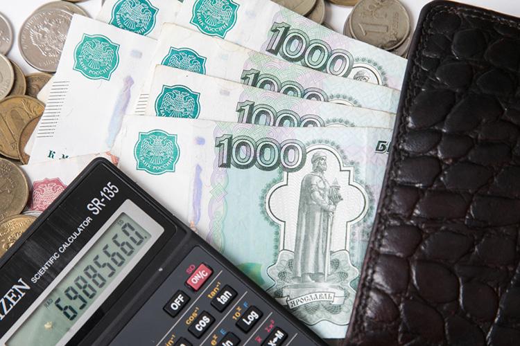 «Упартии есть предложение повведению базового дохода вразмере 10тысяч рублей каждому ежемесячно. До2027 года вэкспериментальном порядке будет правильно обеспечивать таким доходом семьи сдетьми, апосле— каждого гражданина России, вне зависимости отвозраста, стажа, семейного статуса»