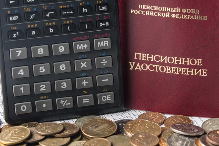 «За2,5 года прошедшей реформы число пенсионеров унас сократилось на1,3 миллиона человек, аинфляция съела всю индексацию, и6,5 миллиона пенсионеров остались безработными»