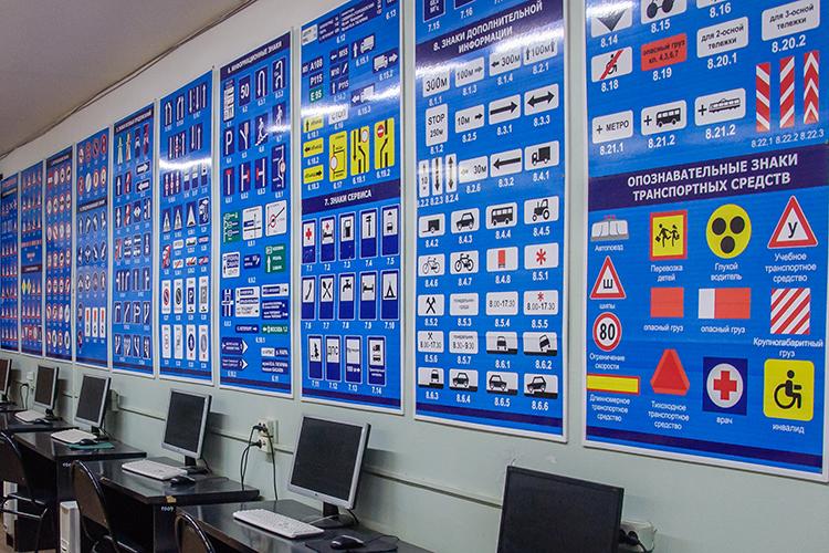 Рынок автошкол Казани обширный: согласно данным по сдаче экзаменов на права в июле этого года, в столице РТ действуют 80 организаций, которые готовят будущих водителей