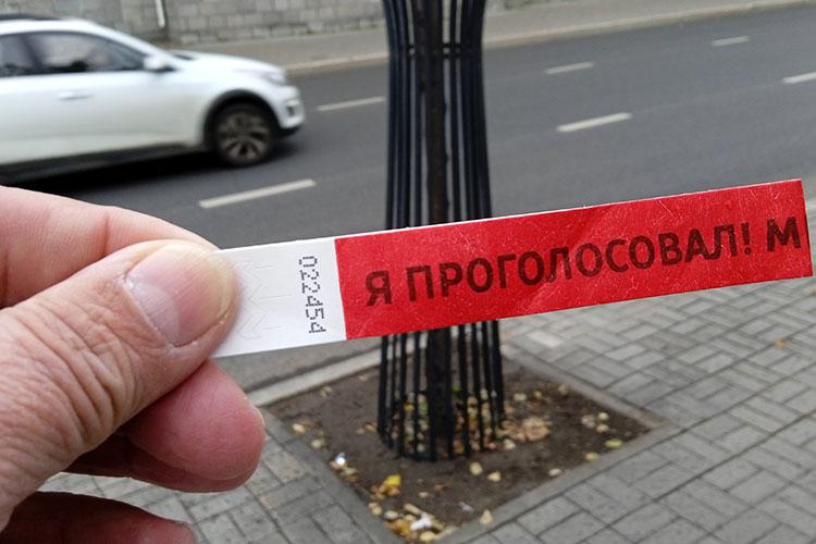 Сегодня корреспондент «БИЗНЕС Online» протестировал браслет «Я проголосовал! / Мин тавыш бирдем!», который выдают всем, кто не поленился посетить избирательный участок